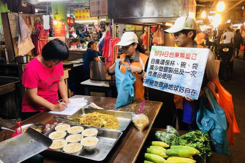 為響應拒絕塑膠污染,台東縣環境保護局取其「54音近無塑」之諧音,將5月4日訂為「台東無塑日」。(圖/台東縣政府提供)