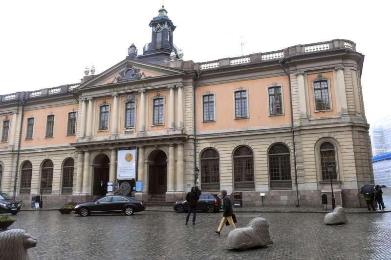 決定諾貝爾文學獎得主的瑞典學院。(AP)