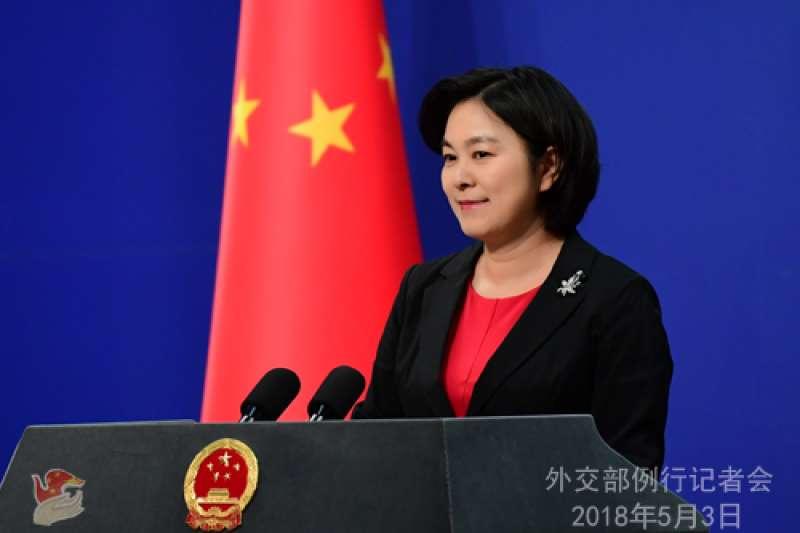 中國外交部發言人華春瑩指台灣要參與世衛組織,必須在一個中國的原則下,通過兩岸協商安排。