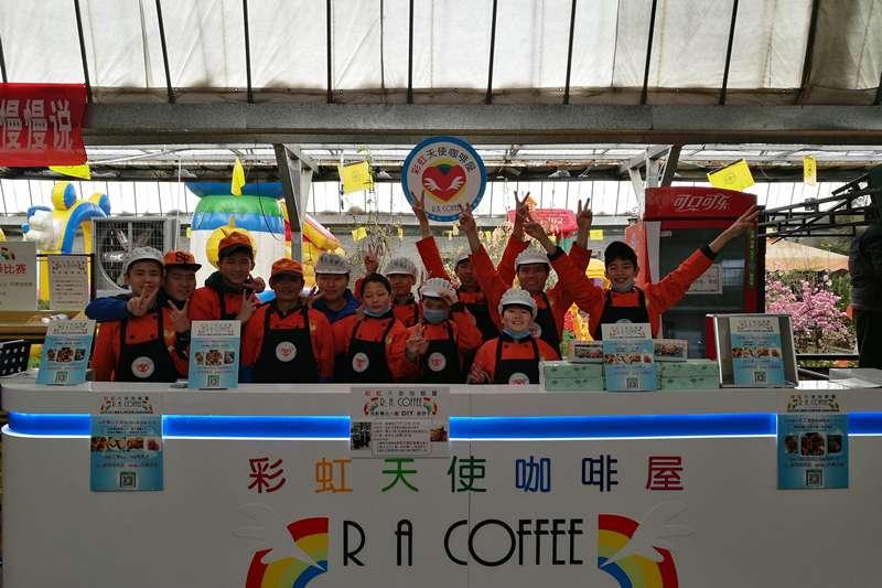 彩虹天使咖啡屋培訓孩子製作點心,一批糕點成功出爐,老師和孩子們在工作室慶祝。(新華社)