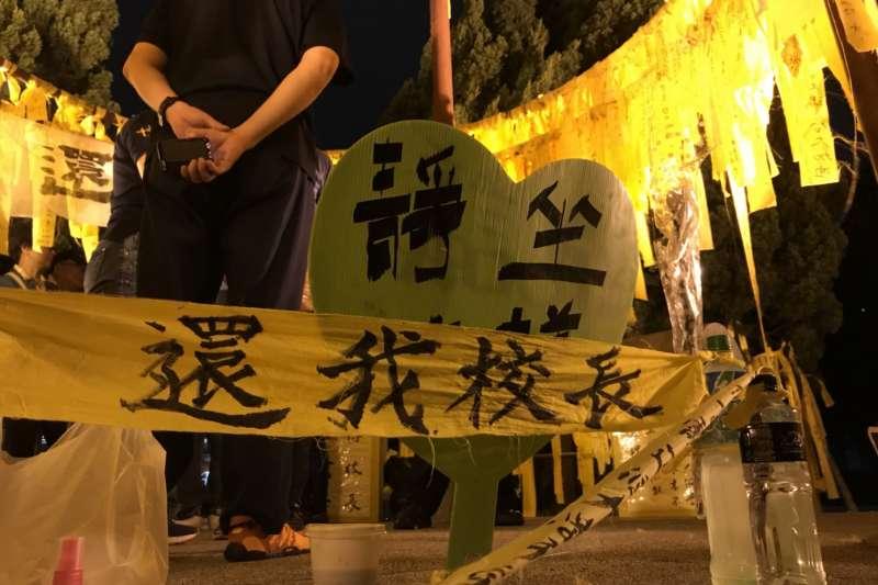 台大學生舉辦「新五四運動」,繫滿黃絲帶挺管。(吳尚軒攝)