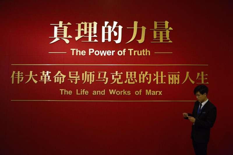 馬克思200年誕辰,中國各地辦活動緬懷(AP)
