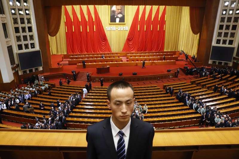 2018年,馬克思(Karl Marx)200年誕辰,中國舉行紀念大會(AP)