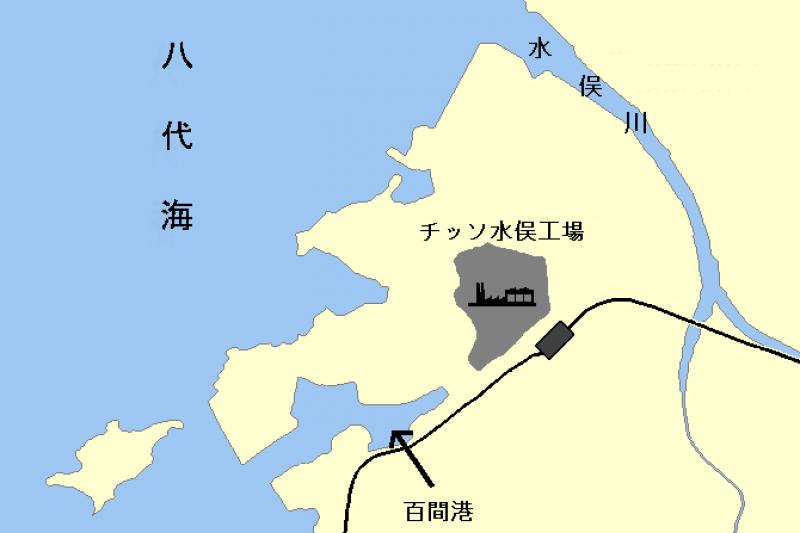 水俁灣與水俁工場的位置關係。(取自wikipedia/CC BY-SA 3.0)