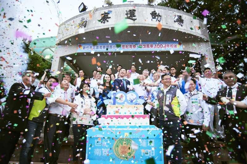 新竹市南寮國小5日歡度建校百周年校慶。(圖/新竹市政府提供)