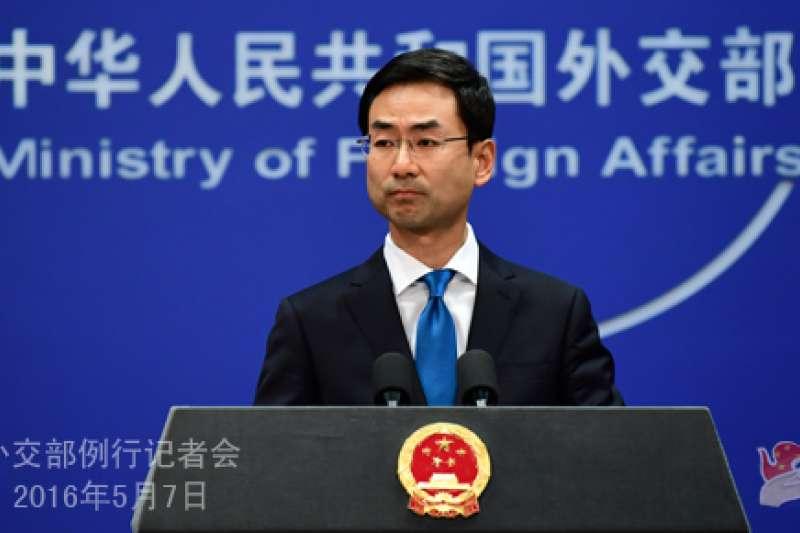 中國外交部發言人耿爽。(取自中國外交部)