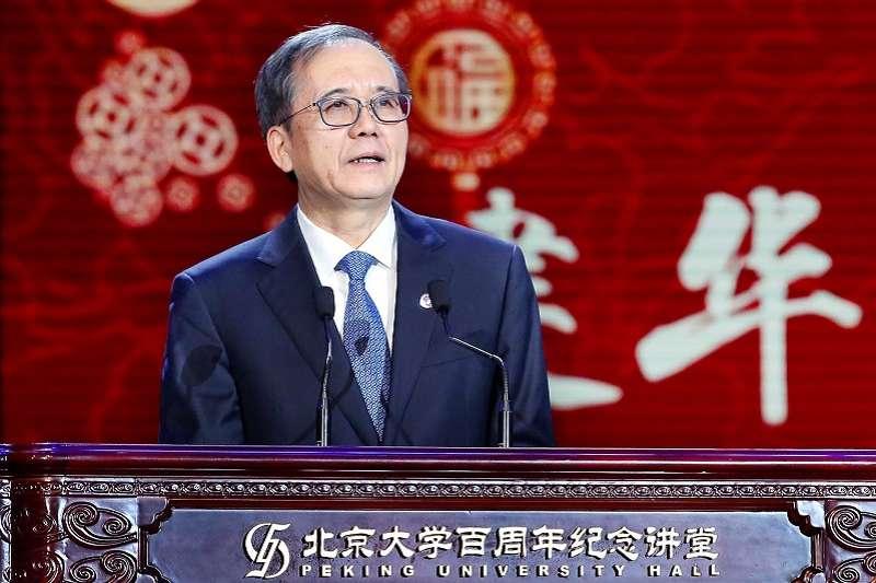 北大校長林建華在一百二十週年校慶致辭時,把「鴻鵠志」錯讀成「鴻浩志」。(新華社)