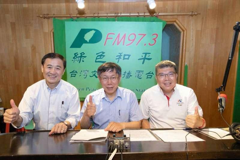 台北市長柯文哲(中)接受電台專訪時對「兩岸一家親」道歉,引發網友不滿。(北市府提供)