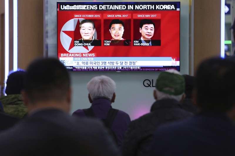 美國總統川普宣布,北韓釋放三名遭到囚禁的韓裔美國人。(美聯社)