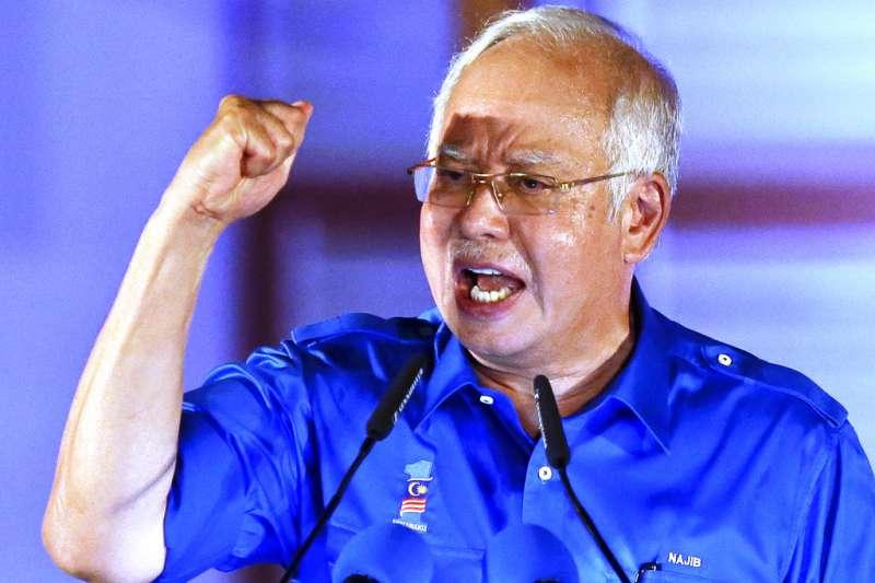 2018年5月8日,馬來西亞總理納吉發表選前演說,希望選民繼續賦予國民陣線執政機會。(AP)