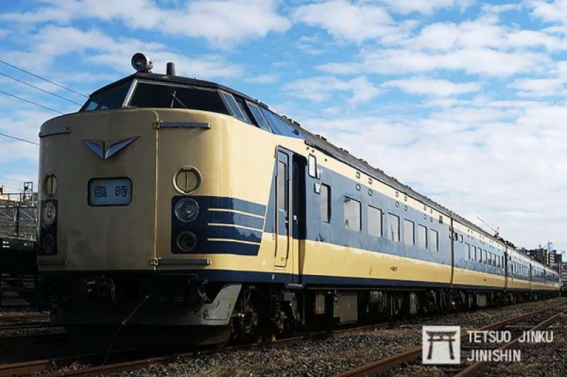 583系寢台電聯車,外觀塗裝類似一般國鐵特急型,但色帶則與寢台客車同樣採用深藍色。(圖/想想論壇提供)