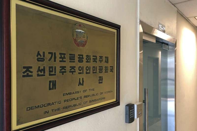 北韓駐新加坡大使館(AP)
