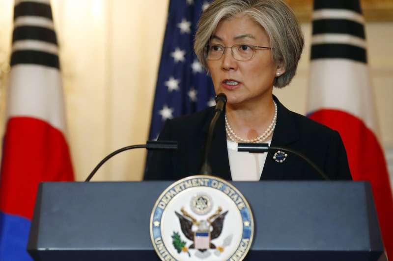 2018年5月11日,南韓外交部長康京和訪問華府。(AP)