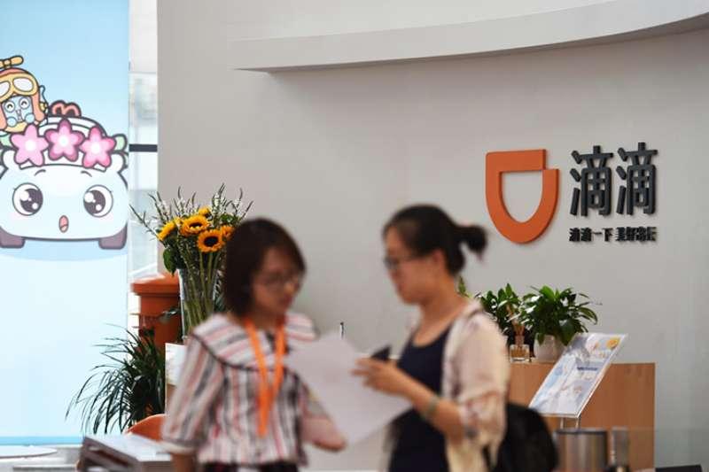 滴滴出行準備今年裁員15%,消息震撼中國互聯網業界,突顯景氣下滑的嚴峻考驗,連獨角獸也逃不過。(圖片來源:
