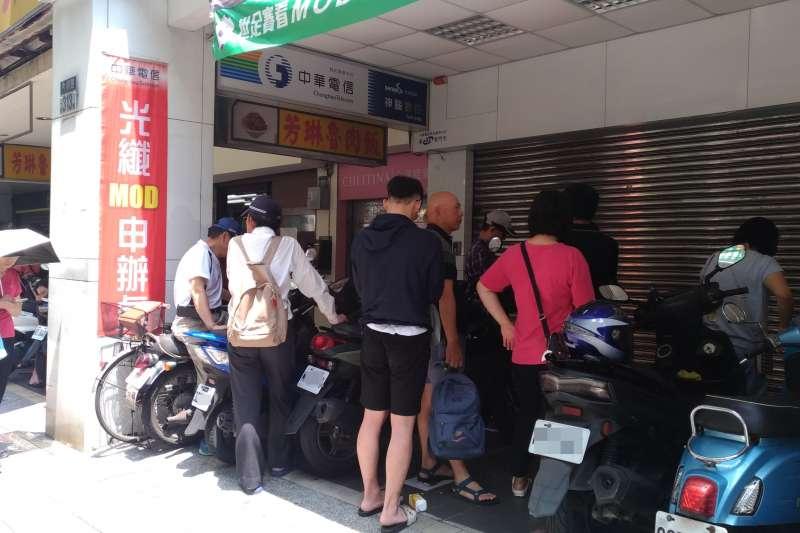 499吃到飽之亂,中華電信內湖門市(風傳媒)