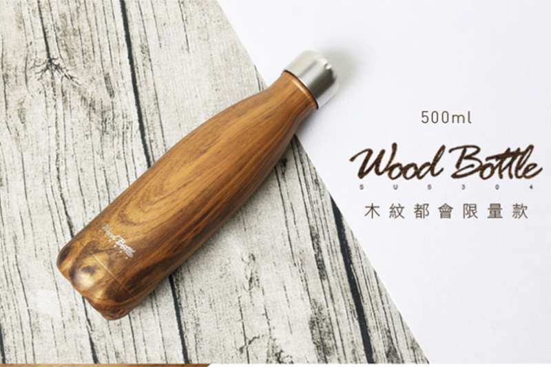 (圖/Wood Bottle提供)