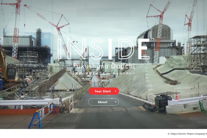 福島核災已過7年,東京電力公司仍持續進行核電廠廢爐作業,日前推出了實景網站,讓人民「親身監督」核電退役進度。(圖/取自Inside Fukushima Daiichi)