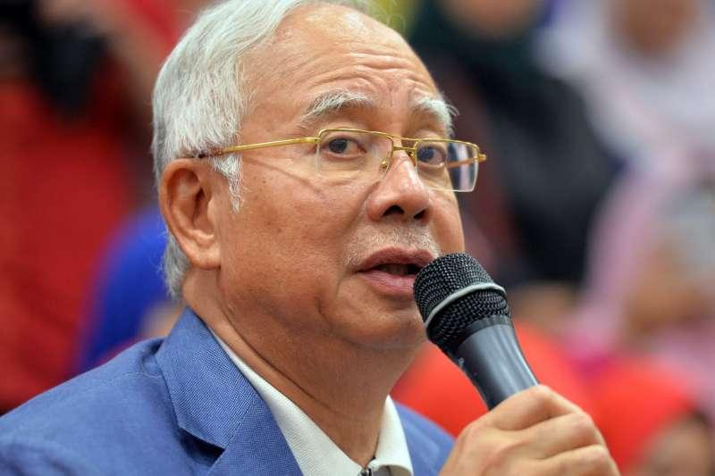 馬來西亞前總理納吉被控阻撓「一馬案」調查(美聯社)