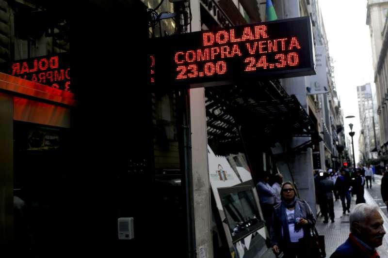 阿根廷貨幣危機:阿根廷披索狂跌不止(AP)