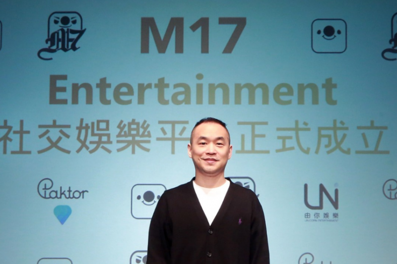 藝人黃立成創辦的「M17集團」7日在美上市,今(13)日宣布暫緩掛牌。(資料照,數位時代提供)