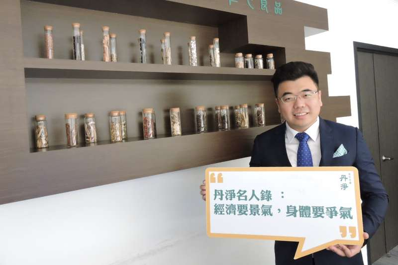 趙國鈞希望透過「鈞生漢方」讓全世界都能享受健康美好人生(圖/好優數位提供)