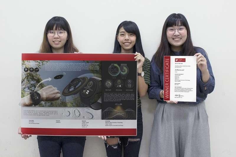 北科大創新設計系碩士班得獎學生,由左至右分別是姚乃禎、余珮寧及黃羽蔓。(圖/北科大提供)