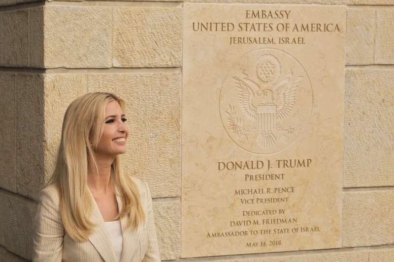 以色列建國70周年:美國大使館搬到耶路撒冷,總統川普的女兒伊凡卡代表出席開館活動(AP)