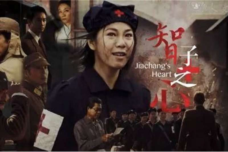 大愛電視台新戲《智子之心》播出2集後決定停播,引發外界熱議。(取自YouTube)