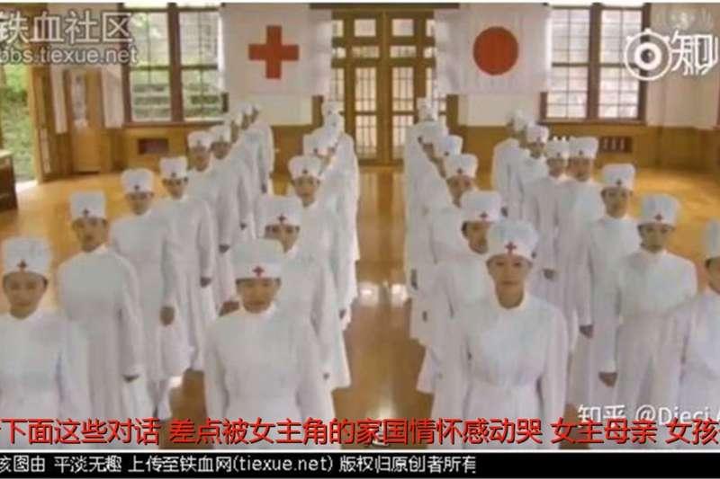 中國官媒《環球時報》批評《智子之心》為媚日神劇,美化日本侵略,大愛電視台疑似在壓力下,將《智子之心》節目腰斬。(資料照,取自YouTube)