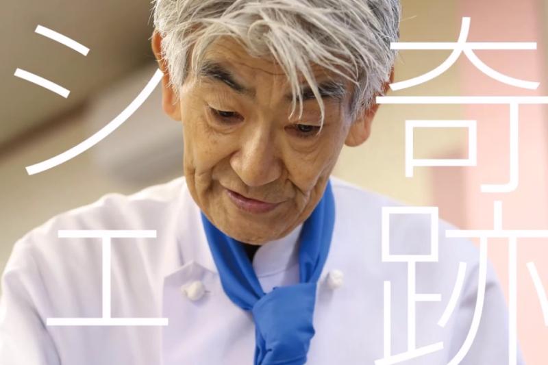 日本「奇蹟主廚」神尾哲男罹癌後,不靠抗癌藥物治療,反而靠著自己研發的食療法多活了14年。(圖/翻攝自youtube)