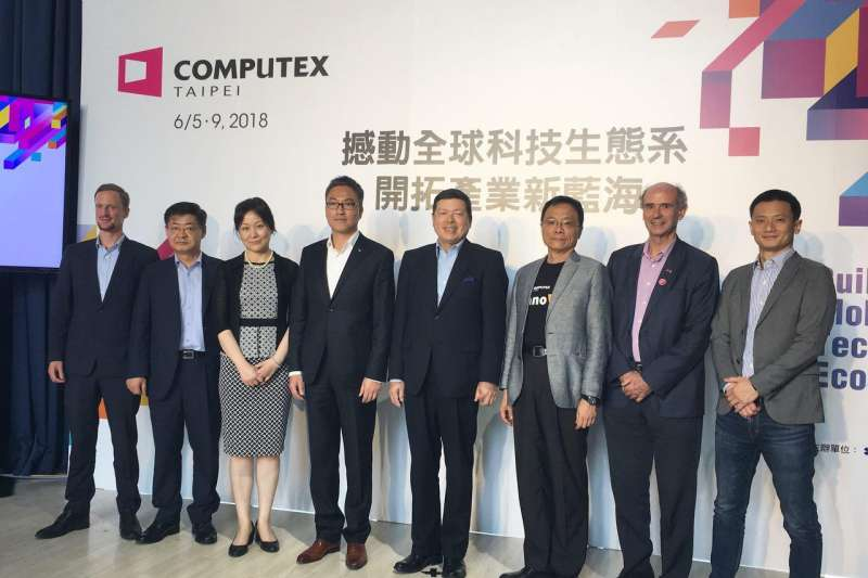 COMPUTEX 2018 InnoVEX新創記者會活動。