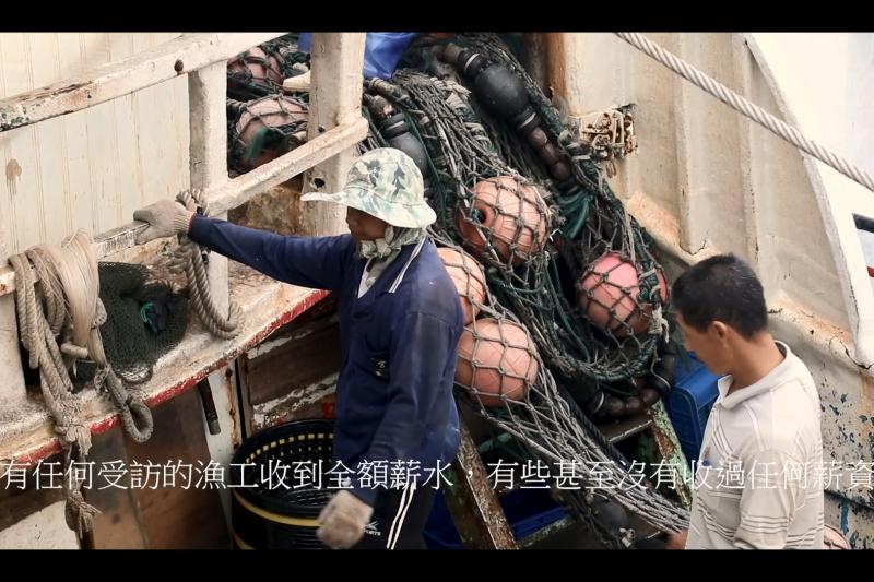 由多個民間團體組成的「外籍漁工人權保障聯盟」公佈一名外籍漁工首月僅得30美金的血汗薪資表、被迫簽下形同「賣身契」的聲明書,也道出血汗漁工現況。(截圖翻攝自Environmental Justice Foundati影片〈剝削和非法〉)