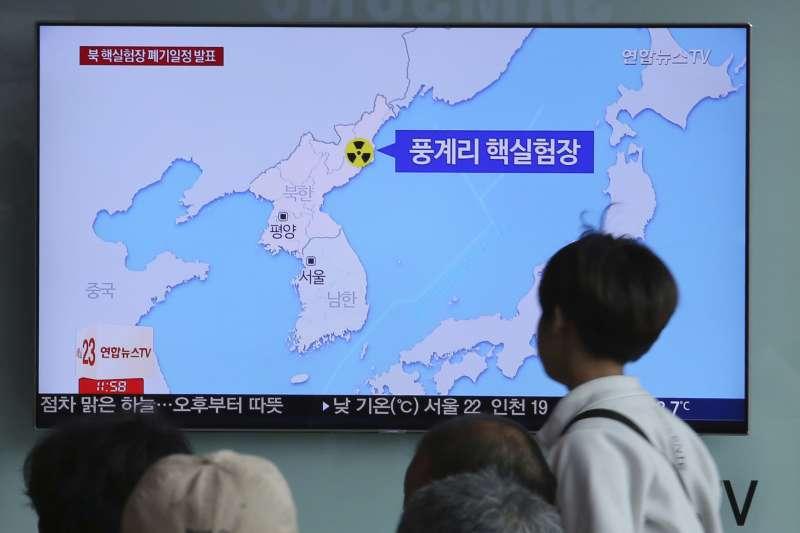 北韓北部豐溪里核子試驗位置圖。(美聯社)