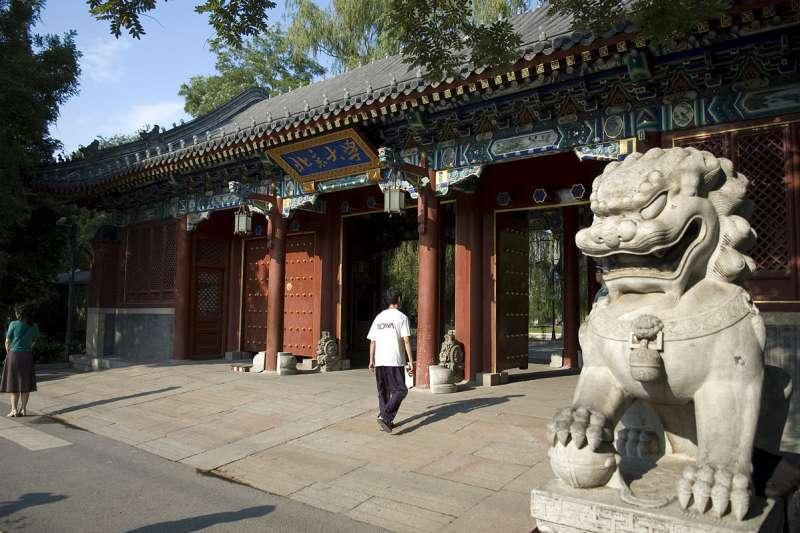北京大學。(galaygobi@wikipedia/CC BY2.0)
