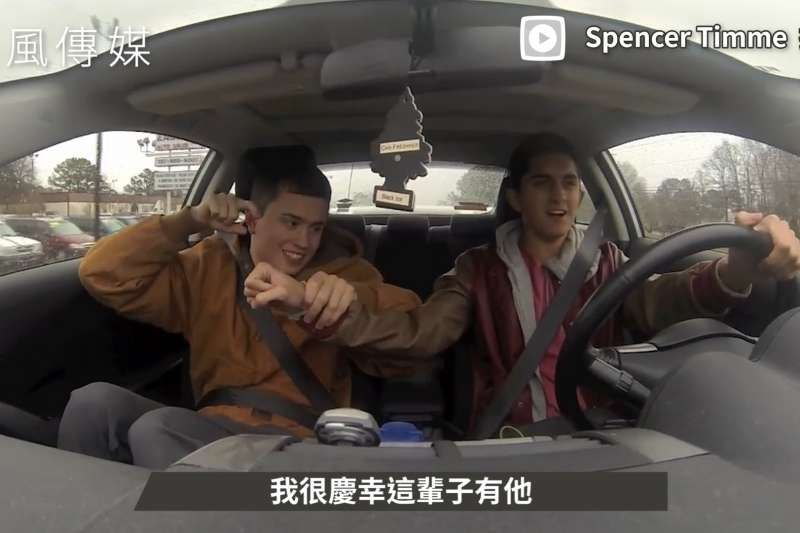 「你對自閉症哥哥有什麼想法?」弟弟拍影片表達心聲,感動大批網友:這有洋蔥!