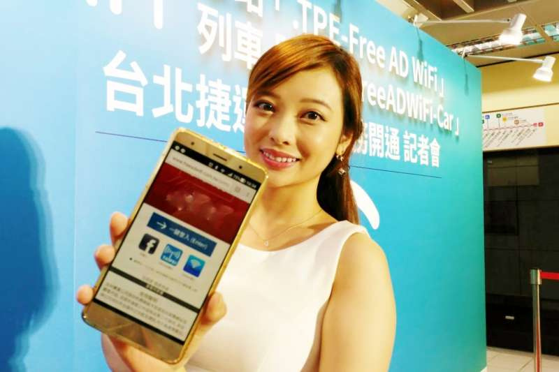 台北捷運今(18)日開始全線正式開通WiFi服務,到貓纜、兒童新樂園、小巨蛋等地,也可使用。(北捷提供)