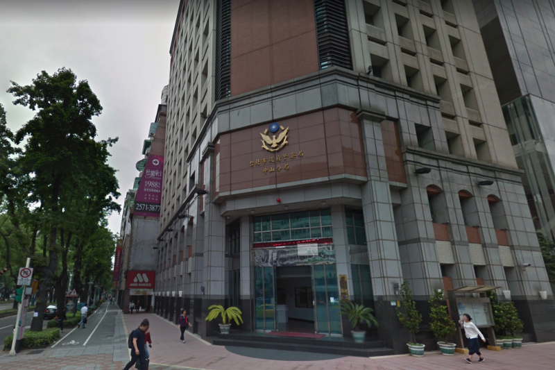 素有「天下第一局」之稱的台北市中山分局傳出員警收賄包庇色情業。(取自Google Map)
