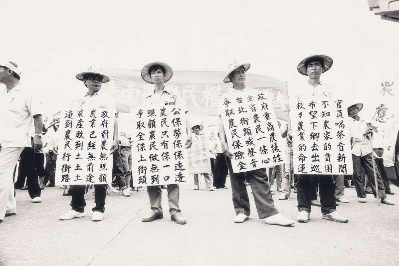20180520- 1988年當時台灣剛解嚴,各種運動都走上街頭;其中,520農民運動是台灣解嚴後最大的一場抗爭。(邱萬興提供)