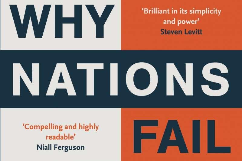 蔡英文的書單之一:《國家為什麼會失敗:權力、富裕與貧困的根源》(Why Nations Fail: The Origins of Power, Prosperity, and Poverty)(翻攝Amazon)
