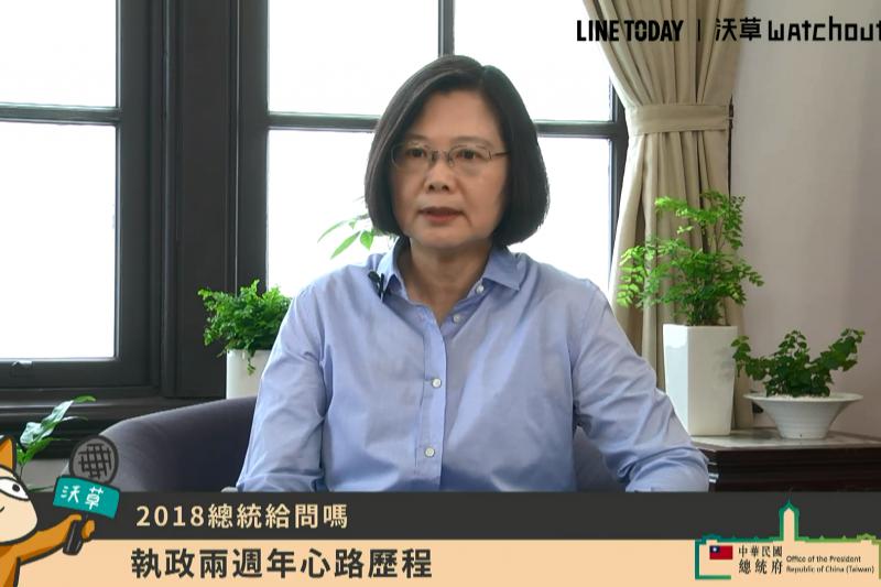 「蔡英文總統執政兩周年,民調結論蔡政府整體施政滿意度相當低迷,自許是台灣歷史上最會溝通的總統!卻交出一張讓台灣人民最『無感』之施政成績單。」(截圖自Youtube〈小英總統520直播 - 2018總統給問嗎?〉直播影片)