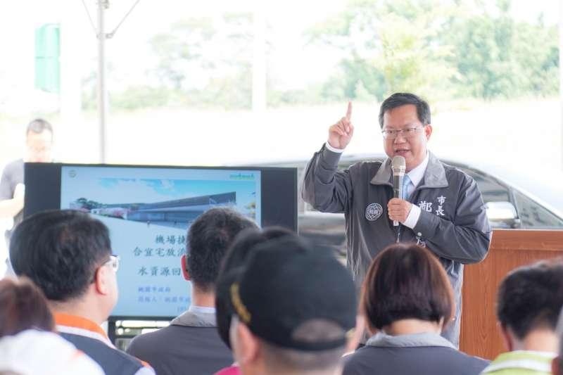 桃園市長鄭文燦視察機場捷運A7站水資源回收中心興建工程。(圖/桃園市政府提供)