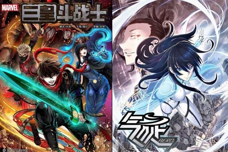 美國漫威公司近日與中國網易漫畫合作,推出2個中國超級英雄角色。(圖/取自網易漫畫官網)