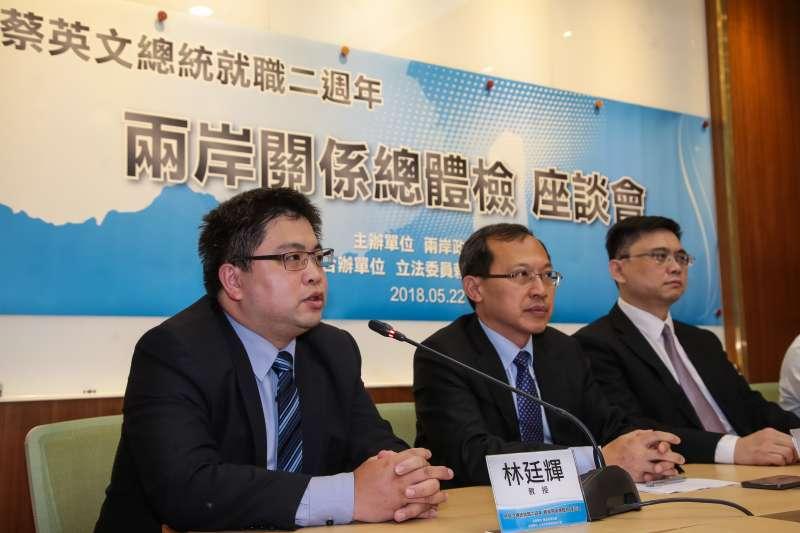 20180522-台灣國際法協會副秘書長林廷輝22日出席「蔡英文總統就職兩週年,兩岸關係總體檢」座談會。(顏麟宇攝)