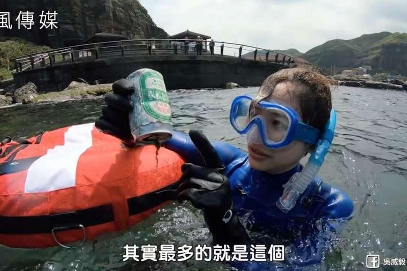 鼻角頭海邊都是「啤酒罐」!潛水客撿海底垃圾,感嘆罪魁禍首就是我們自己!