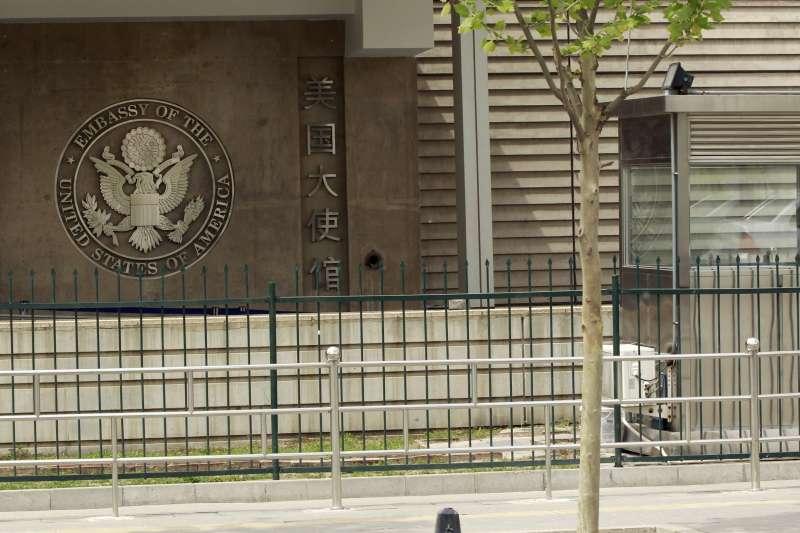 美國駐中國大使館、美國大使館(AP)