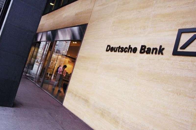 德意志銀行24日宣布裁員逾7千人(美聯社)
