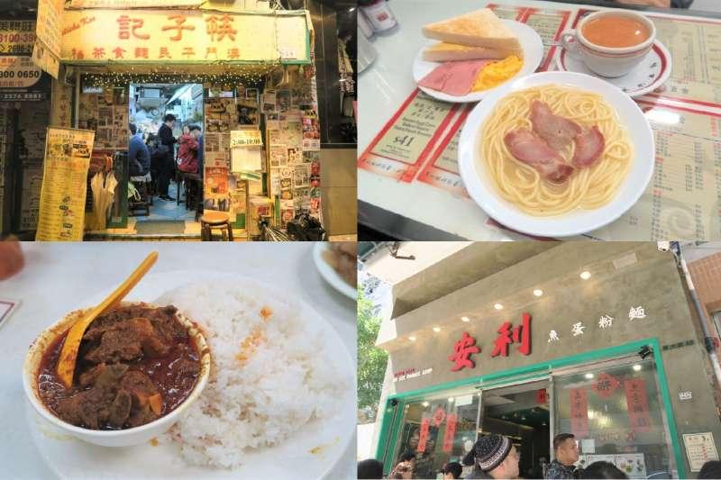 香港也被稱為美食之都,一起來看看哪些餐廳平價又道地吧!(圖/KKday提供)