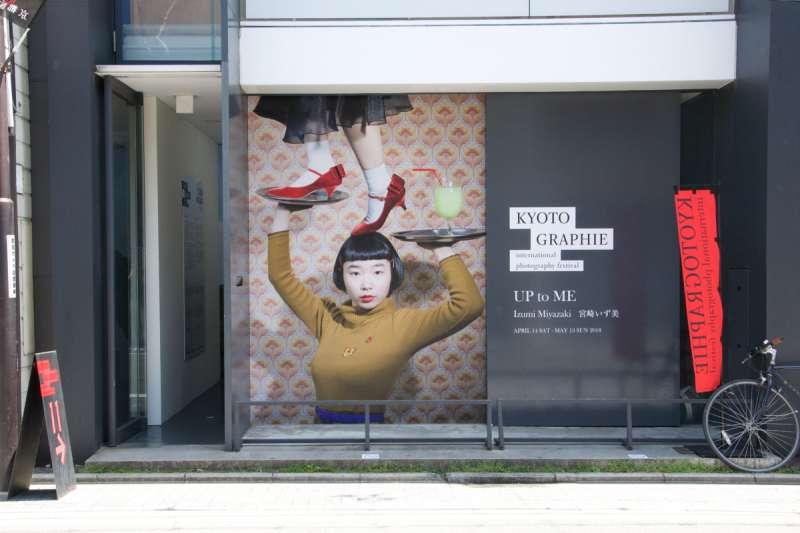 KYOTOGRAPHIE京都國際攝影祭2018年的其中一座展場ASPHODEL。(圖/想想論壇提供)