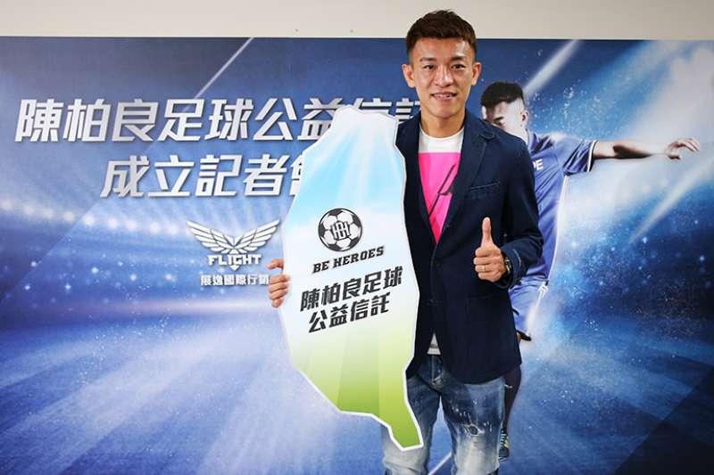 陳柏良也對於台灣足球現況的推動表達他的想法,認為台灣足球缺乏國際舞台,需要給小球員們一個目標及未來性。(圖/展逸國際行銷)