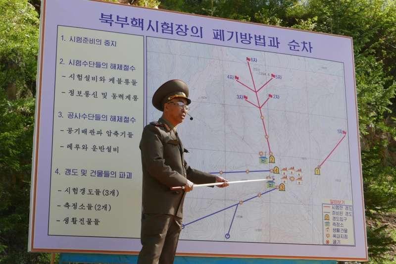 2018年5月24日,北韓政府以爆破方式拆除豐溪里核子試驗場,為其6次核彈試爆工作畫下句點(美聯社)